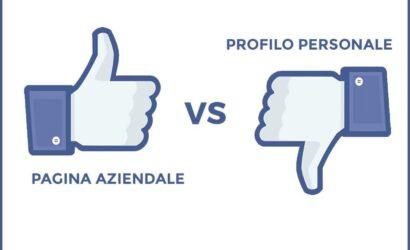 pagina aziendale vs profilo personale